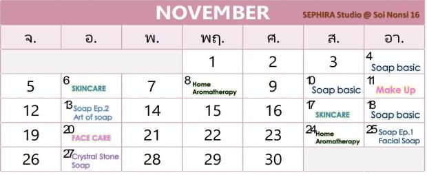 Nov18 update