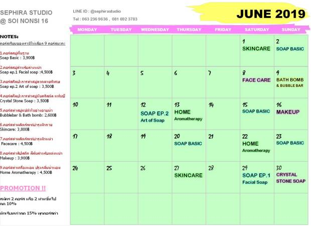 June 19 update