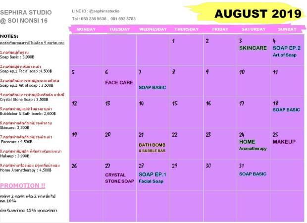 Aug19